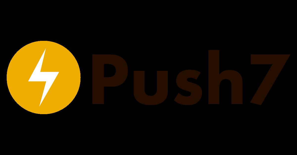 Push7ロゴ