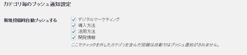 2016-11-14_15h38_11